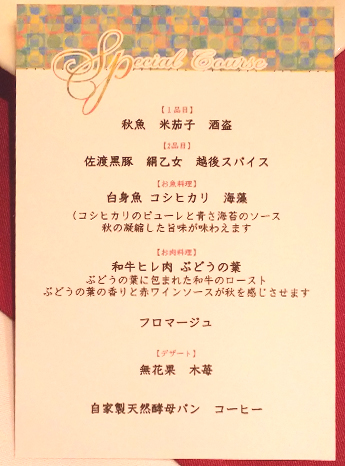 f:id:sakatsu_kana:20170928133147j:plain