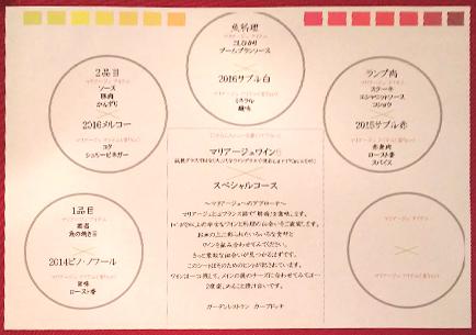 f:id:sakatsu_kana:20170928133538j:plain