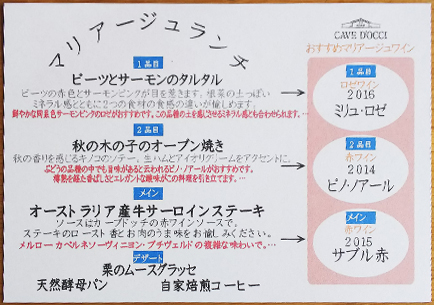 f:id:sakatsu_kana:20171002070645j:plain