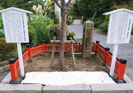 f:id:sakatsu_kana:20171002075504j:plain
