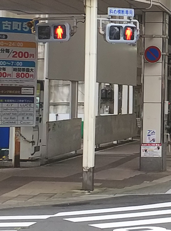 f:id:sakatsu_kana:20171002082106j:plain