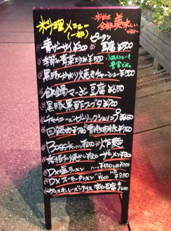 f:id:sakatsu_kana:20171002173955j:plain