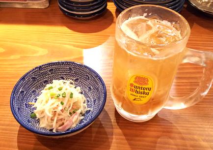 f:id:sakatsu_kana:20171002174447j:plain