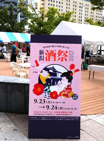 f:id:sakatsu_kana:20171003083204j:plain