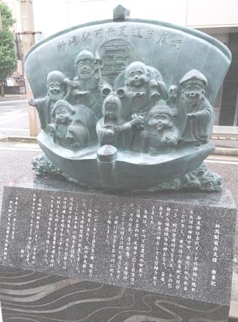 f:id:sakatsu_kana:20171003095753j:plain