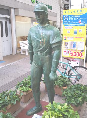 f:id:sakatsu_kana:20171003103905j:plain