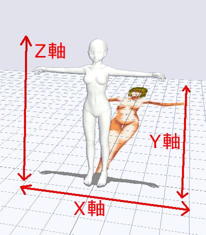 f:id:sakatsu_kana:20171007181709j:plain