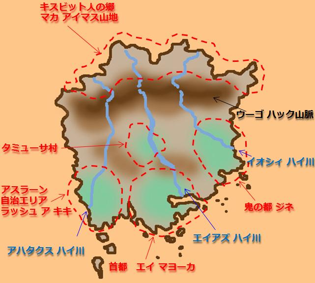 f:id:sakatsu_kana:20171011105936j:plain