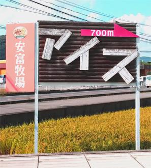 f:id:sakatsu_kana:20171011205841j:plain