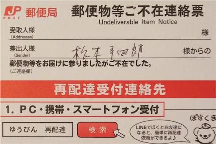 f:id:sakatsu_kana:20171020092358j:plain