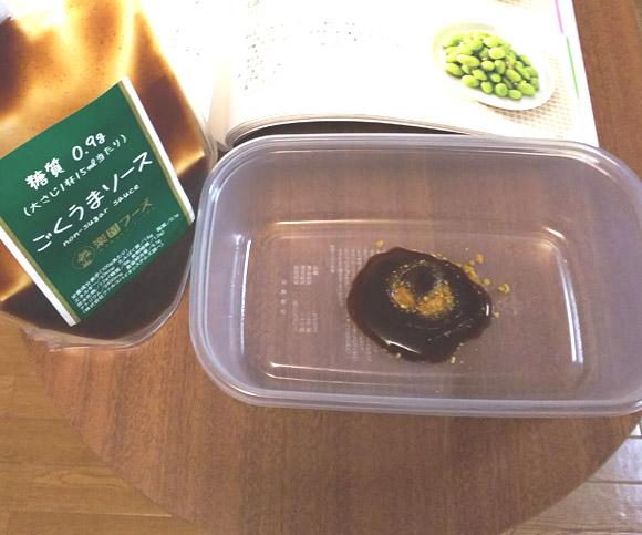 f:id:sakatsu_kana:20171023074703j:plain