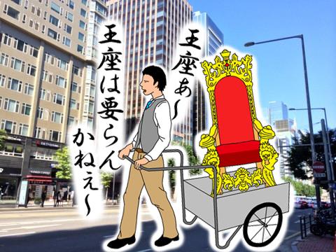 f:id:sakatsu_kana:20171024094423j:plain