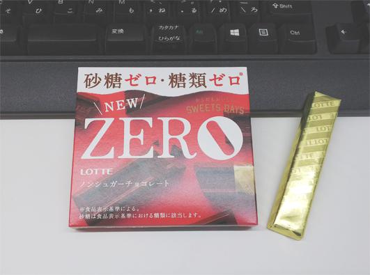 f:id:sakatsu_kana:20171024150710j:plain