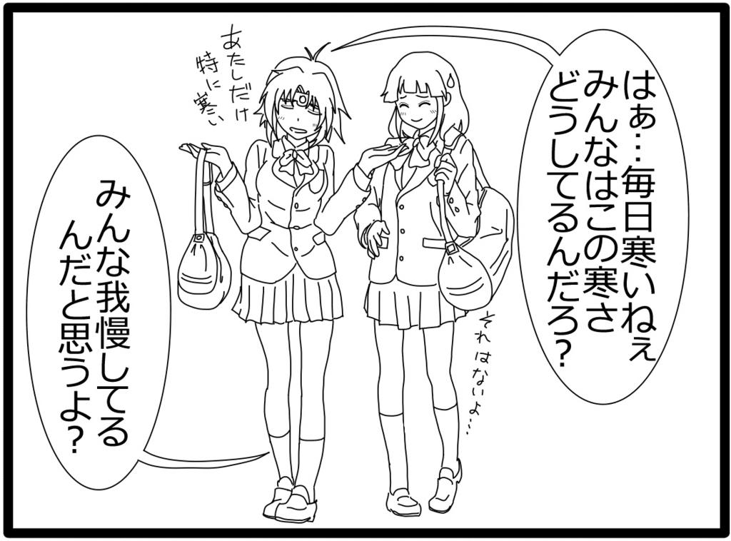 f:id:sakatsu_kana:20171024190436j:plain