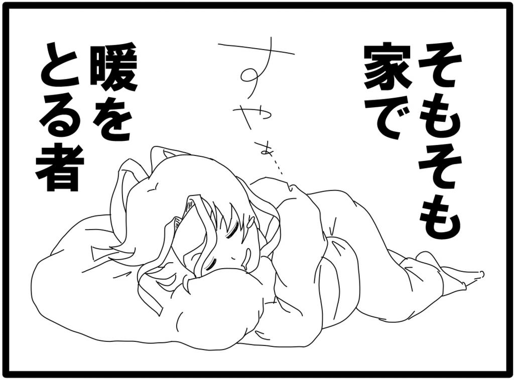 f:id:sakatsu_kana:20171024190505j:plain