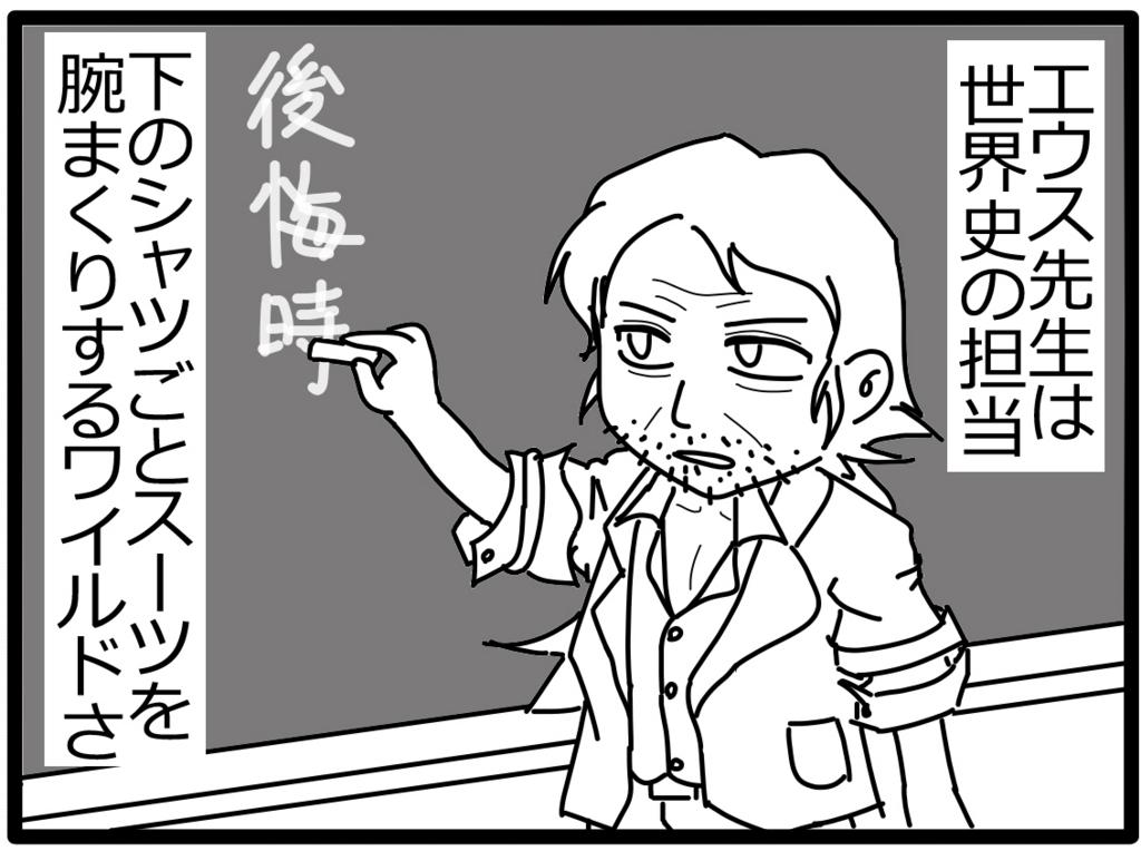 f:id:sakatsu_kana:20171025102246j:plain
