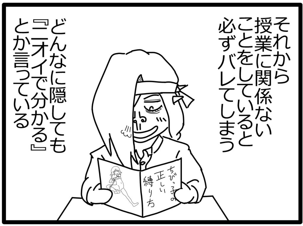 f:id:sakatsu_kana:20171025102304j:plain