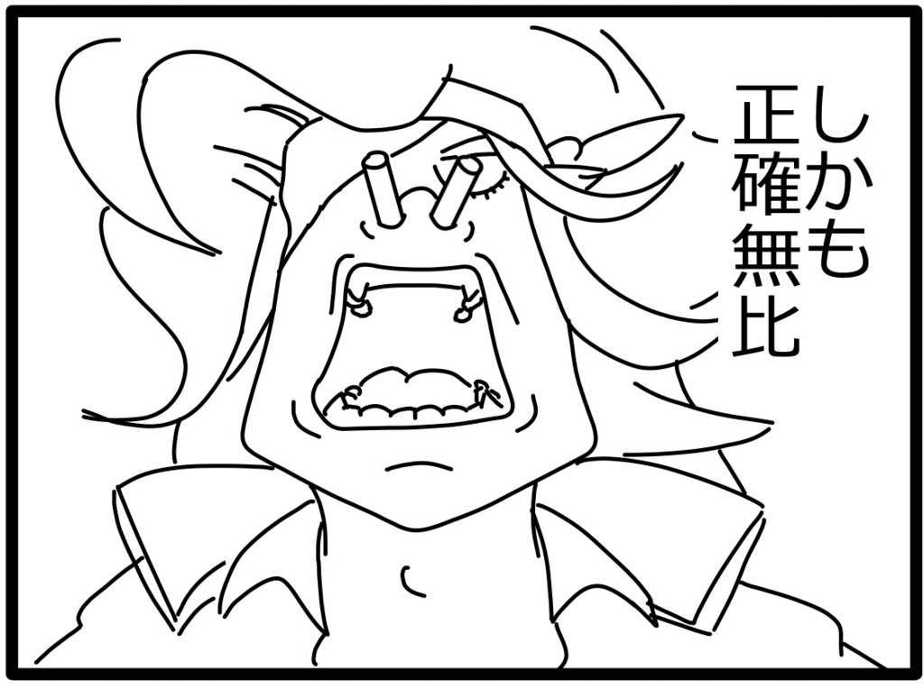 f:id:sakatsu_kana:20171025102429j:plain