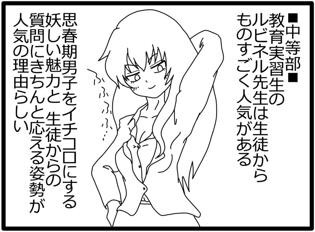 f:id:sakatsu_kana:20171025142827j:plain