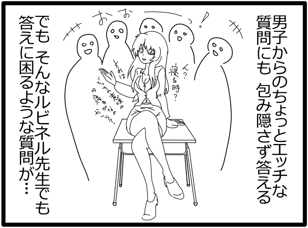 f:id:sakatsu_kana:20171025142847j:plain