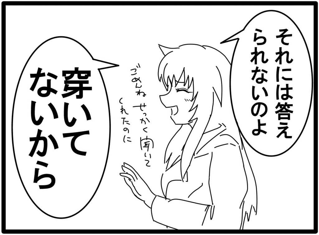 f:id:sakatsu_kana:20171025142933j:plain