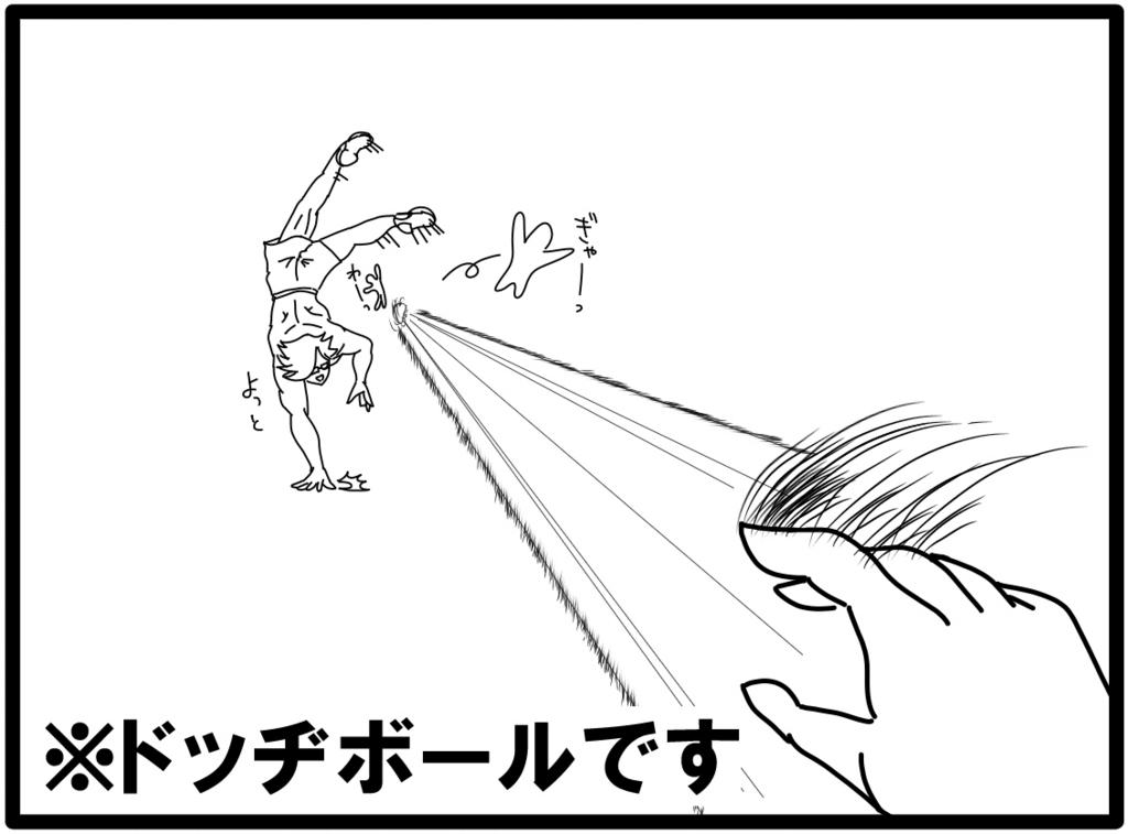f:id:sakatsu_kana:20171026112233j:plain