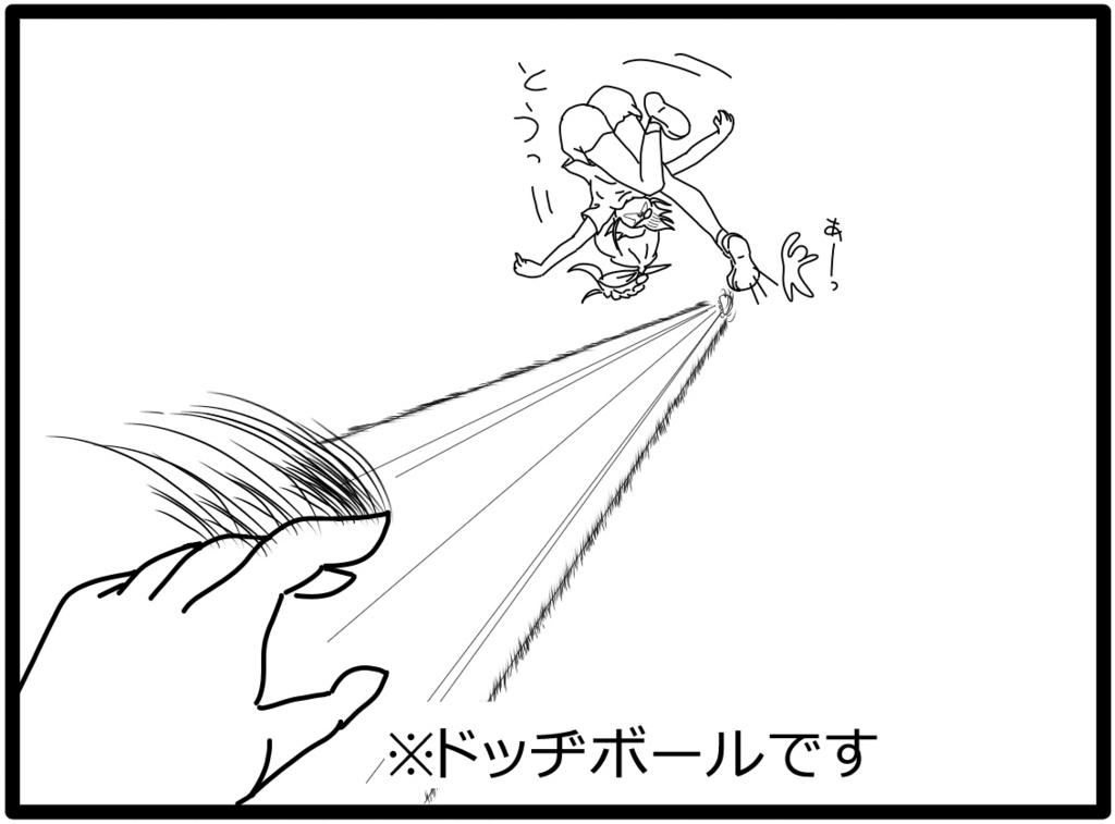 f:id:sakatsu_kana:20171026112242j:plain