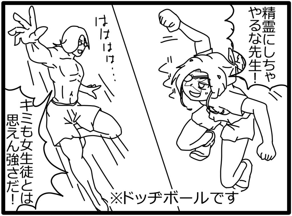 f:id:sakatsu_kana:20171026112322j:plain