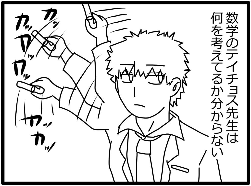 f:id:sakatsu_kana:20171026155605j:plain
