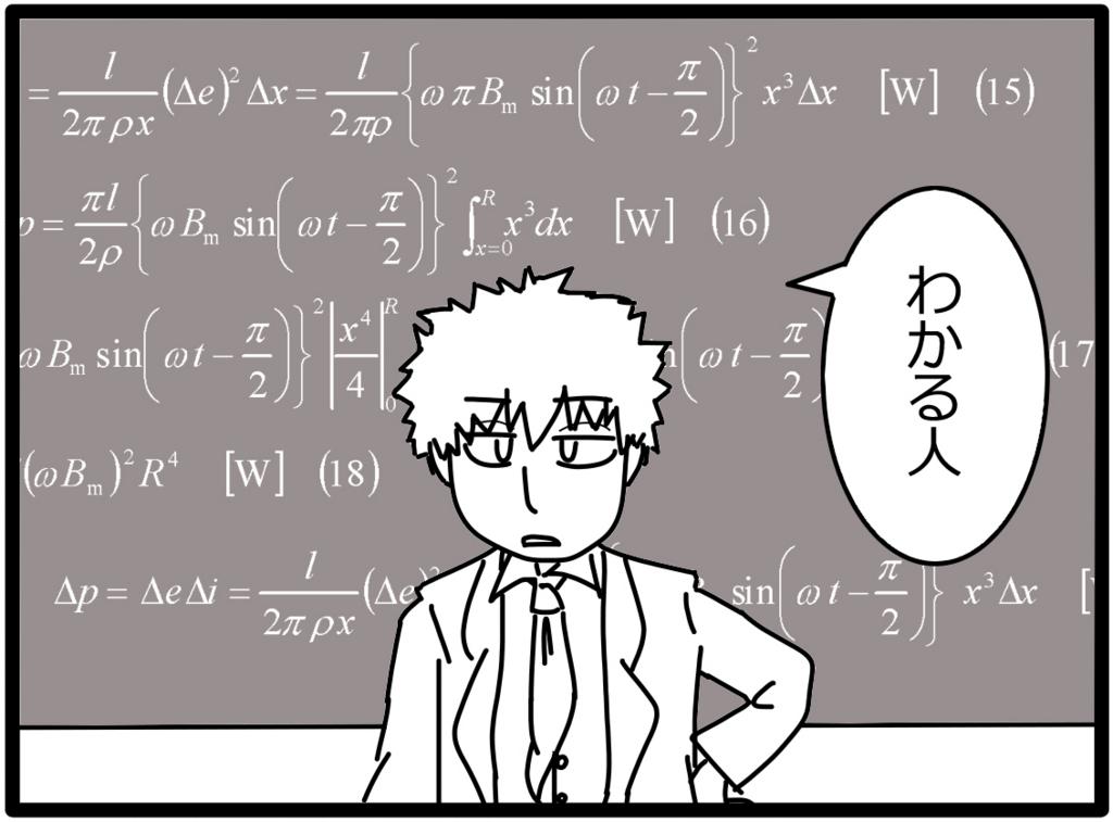 f:id:sakatsu_kana:20171026155619j:plain