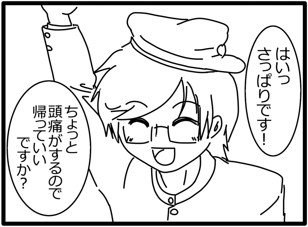 f:id:sakatsu_kana:20171026155635j:plain