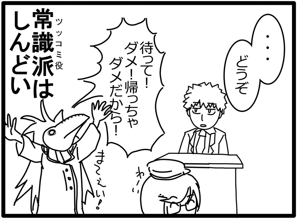 f:id:sakatsu_kana:20171026155651j:plain