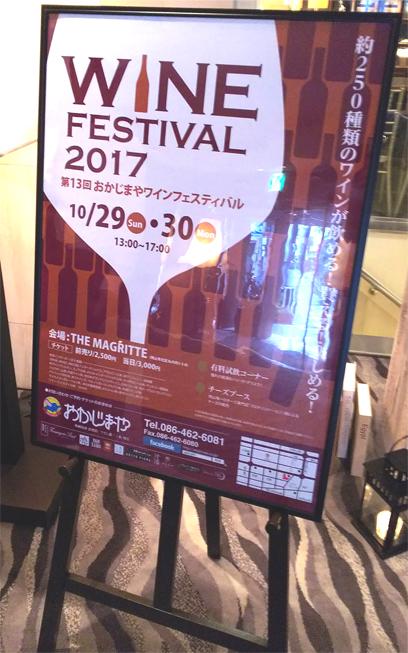 f:id:sakatsu_kana:20171030130531j:plain