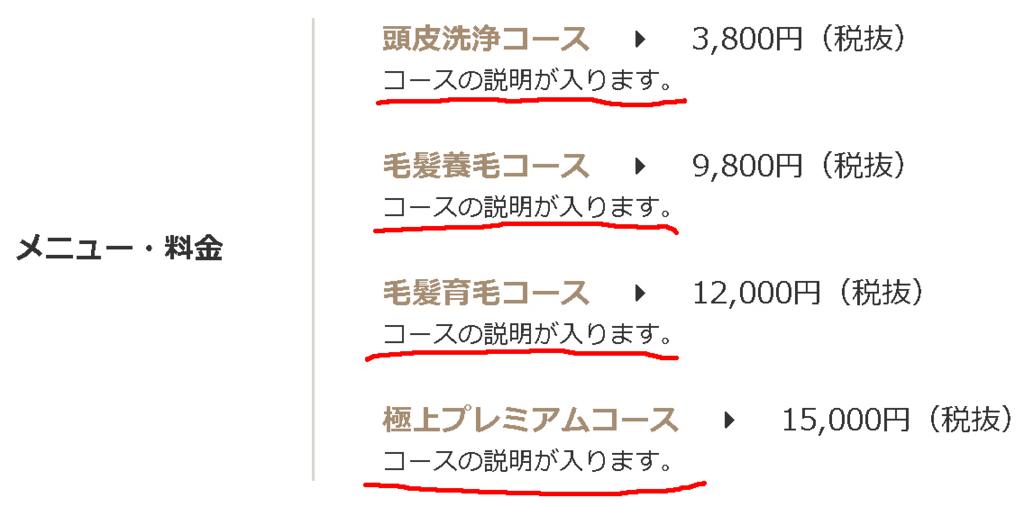 f:id:sakatsu_kana:20171121165844j:plain