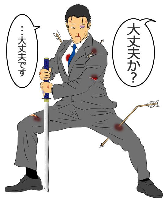 f:id:sakatsu_kana:20171122145854j:plain