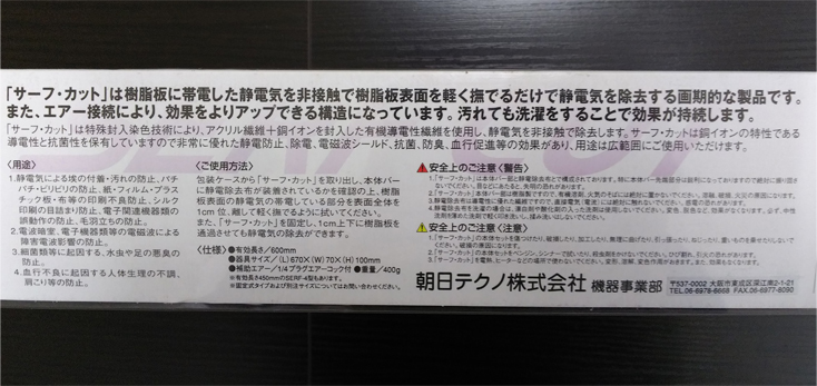 f:id:sakatsu_kana:20171125134928j:plain
