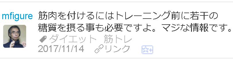 f:id:sakatsu_kana:20171201121350j:plain