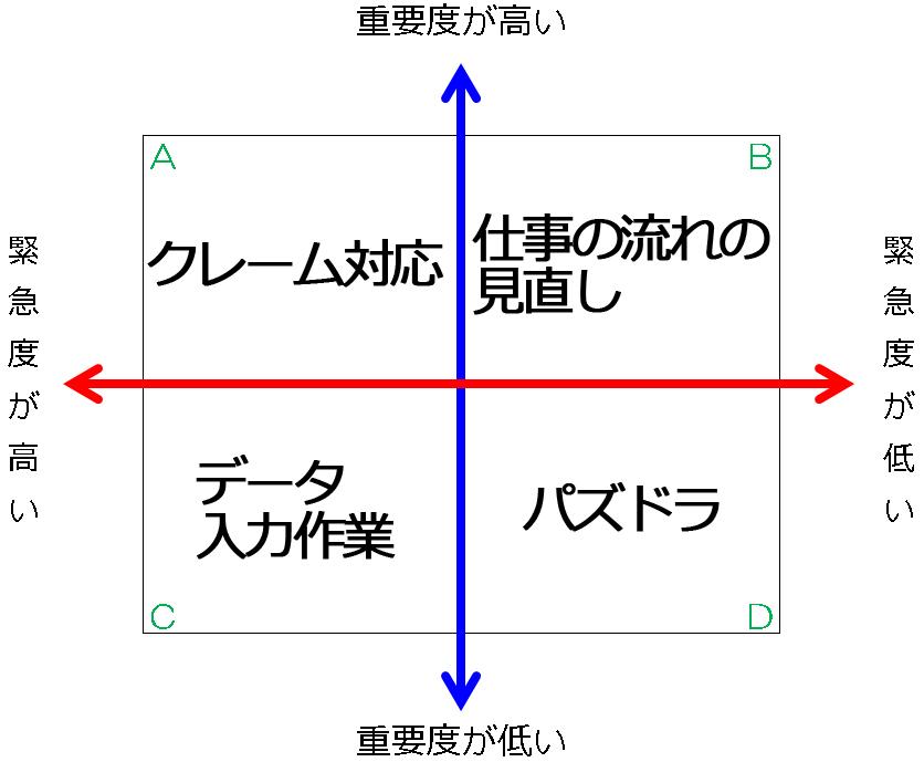 f:id:sakatsu_kana:20171205114449j:plain
