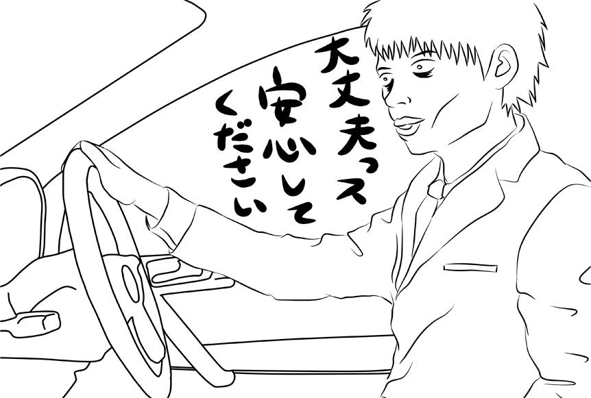 f:id:sakatsu_kana:20171214194405j:plain