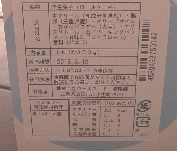 f:id:sakatsu_kana:20171225102843j:plain