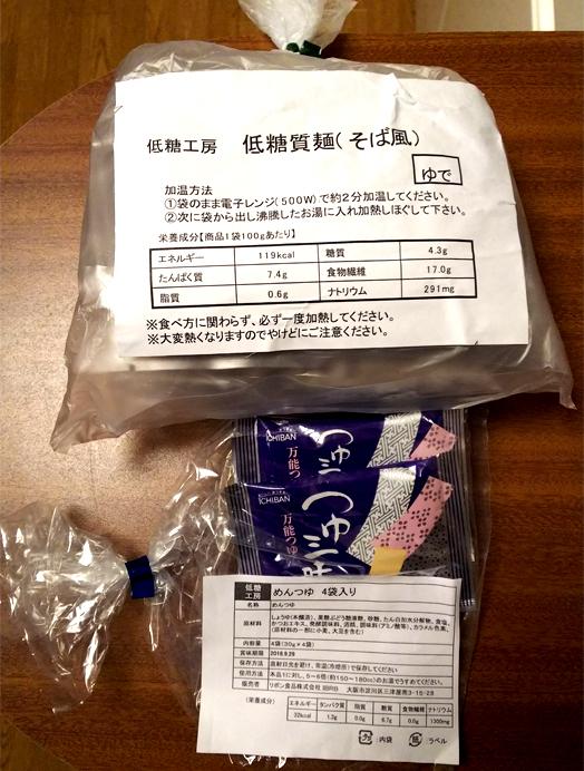 f:id:sakatsu_kana:20180105073102j:plain