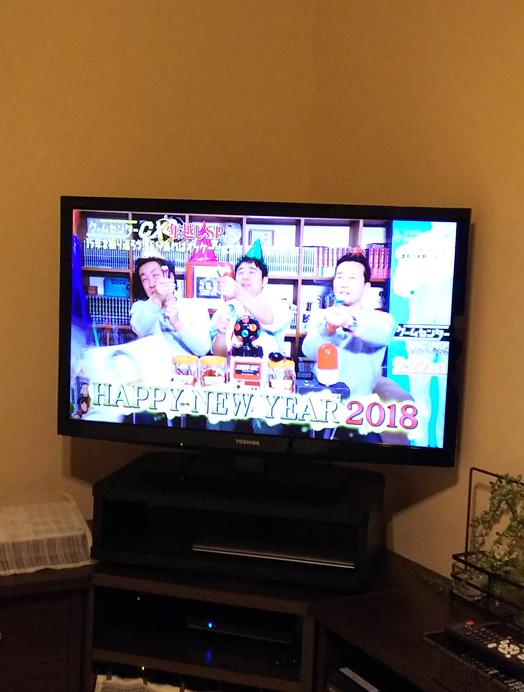 f:id:sakatsu_kana:20180105101036j:plain