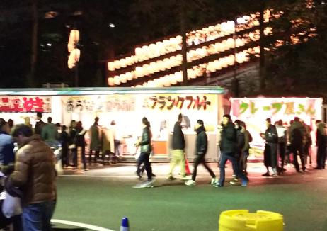 f:id:sakatsu_kana:20180105144523j:plain