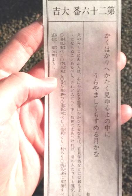 f:id:sakatsu_kana:20180106080832j:plain