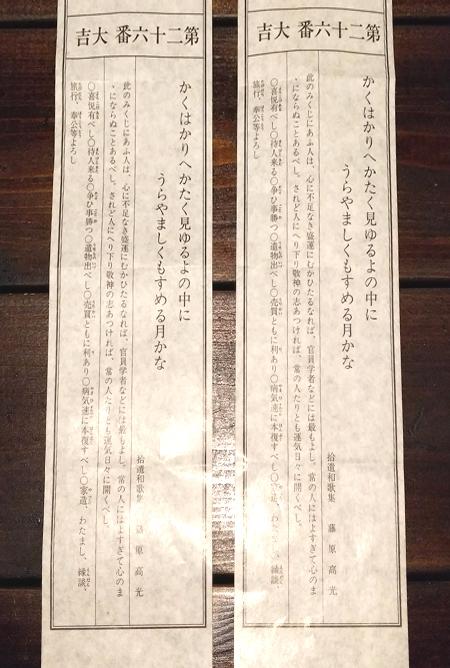 f:id:sakatsu_kana:20180106081140j:plain