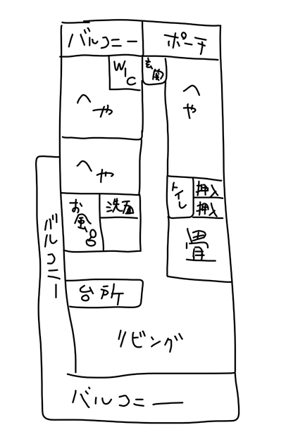 f:id:sakatsu_kana:20180119115555j:plain