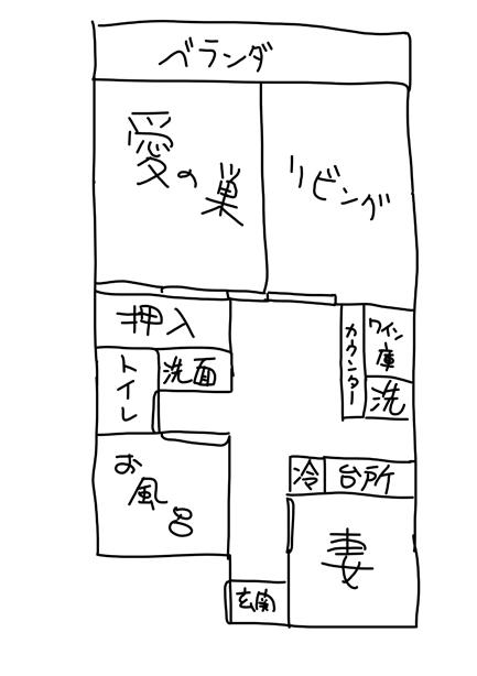 f:id:sakatsu_kana:20180119120230j:plain