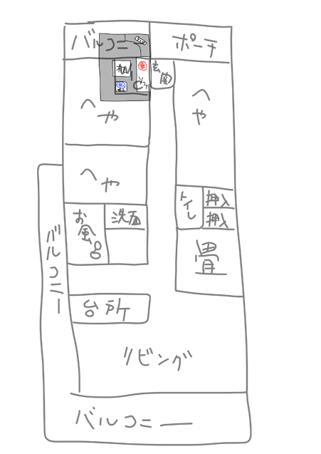 f:id:sakatsu_kana:20180119123143j:plain