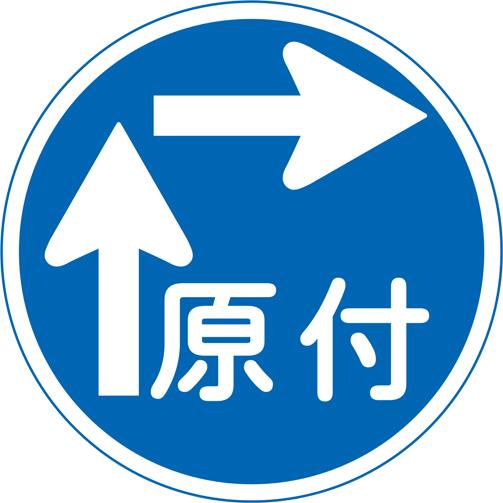 f:id:sakatsu_kana:20180123150658j:plain