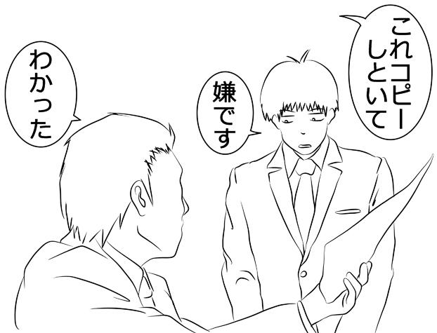f:id:sakatsu_kana:20180123155607j:plain